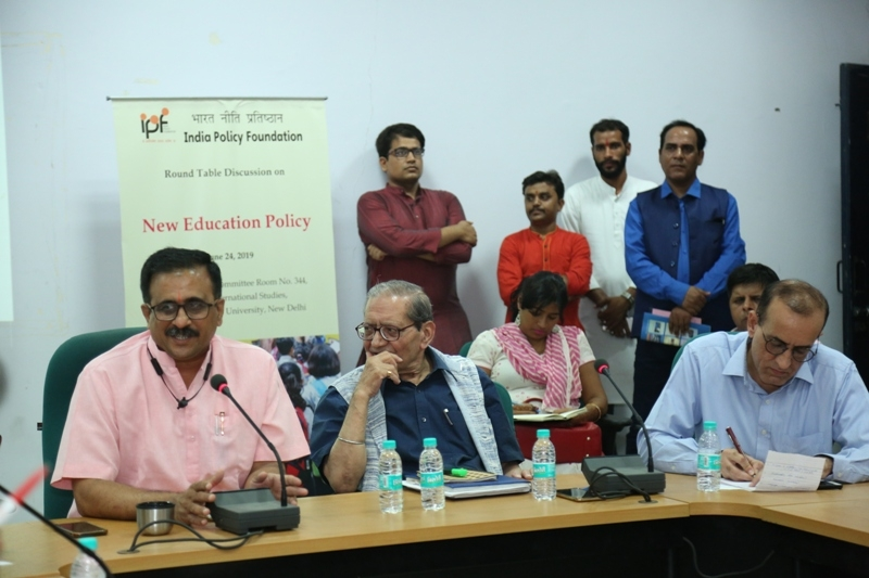 Discussion on National Education Policy
